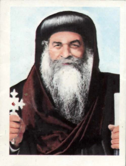 Schedule for the Feast of Pope Kyrillos VI 2014