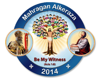 Mahragan Alkeraza 2014 – Be My Witness