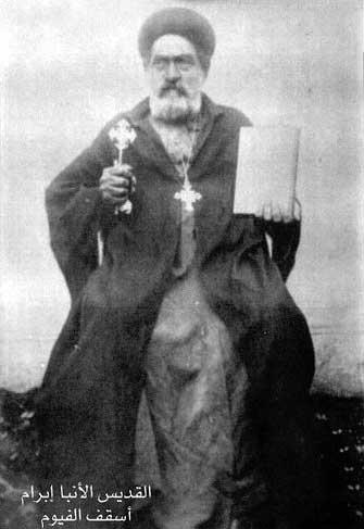 "The Saint, Anba Abraam, Bishop of El-Fayoum and El-Giza ""The friend of the poor"" 1829 A.D. - June 10th, 1914 A.D."