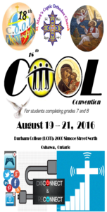 18th Cool Poster _2016_